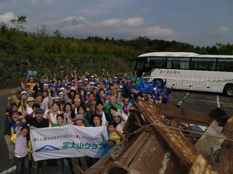 毎日新聞社「富士山クリーンツアー」第1弾!