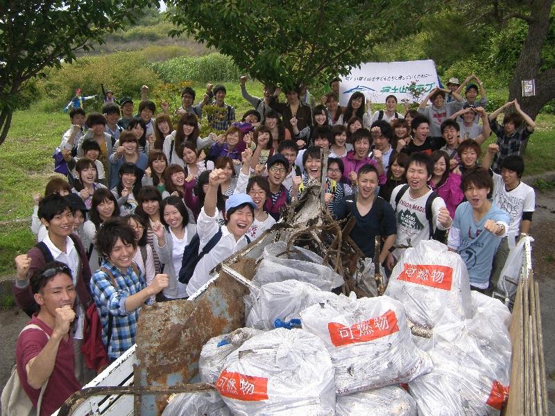 東洋大学ボランティアセンターのみんなとの清掃活動!