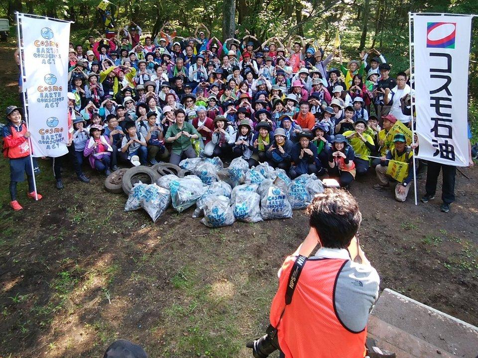 コスモ アースコンシャス アクト クリーン・キャンペーン in Mt.FUJI...Day1