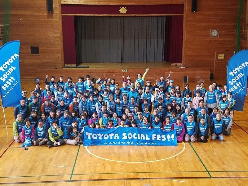 TOYOTA SOCIAL FES!!2018 活動報告