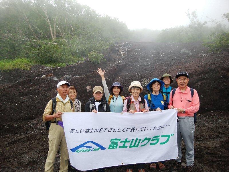 富士山を眺める登山・馬返から五合目