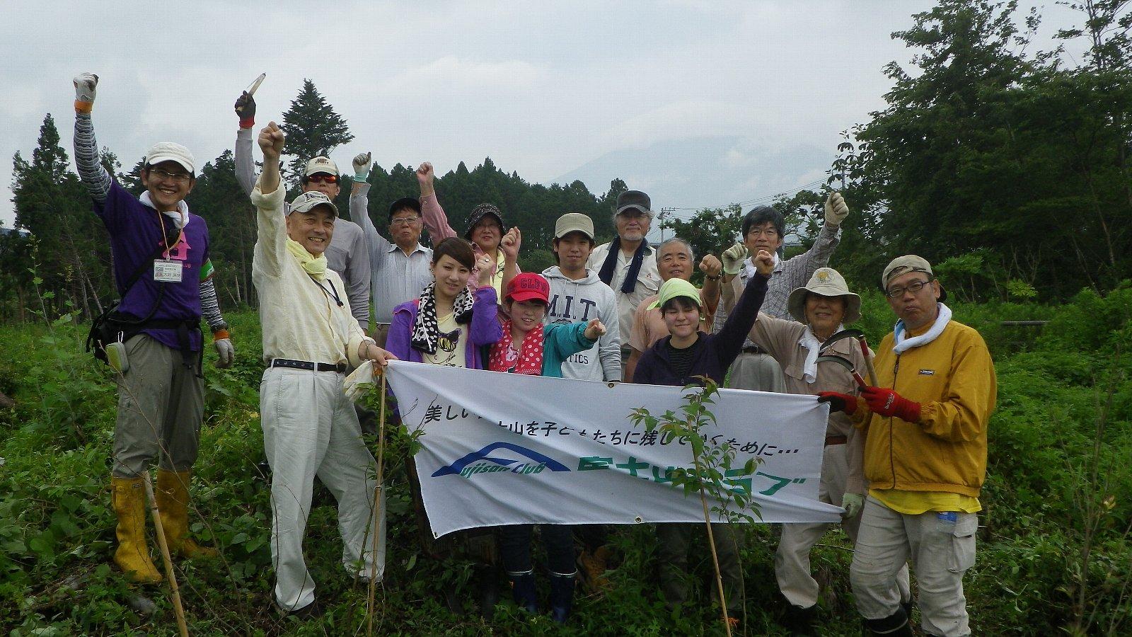 富士山育樹祭@富士宮市北山工業団地を開催しました!!