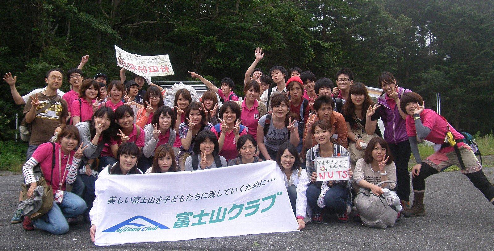Hello富士山!わくわくエコツアーで清掃活動を実施しました!!