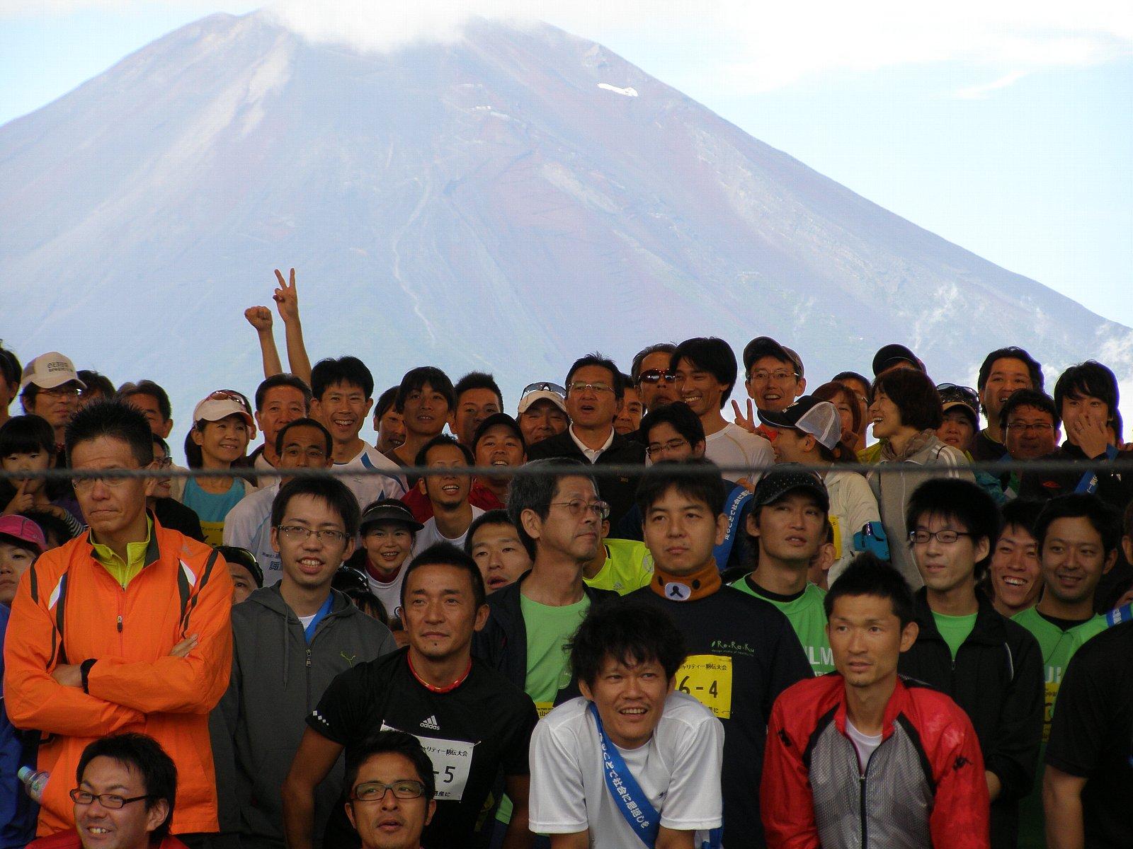 富士山・山中湖チャリティー駅伝大会にブース出展してきました。