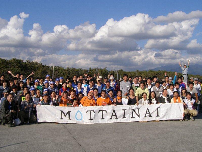 第7回企業対抗!MOTTAINAI富士山ゴミ拾い大会2012