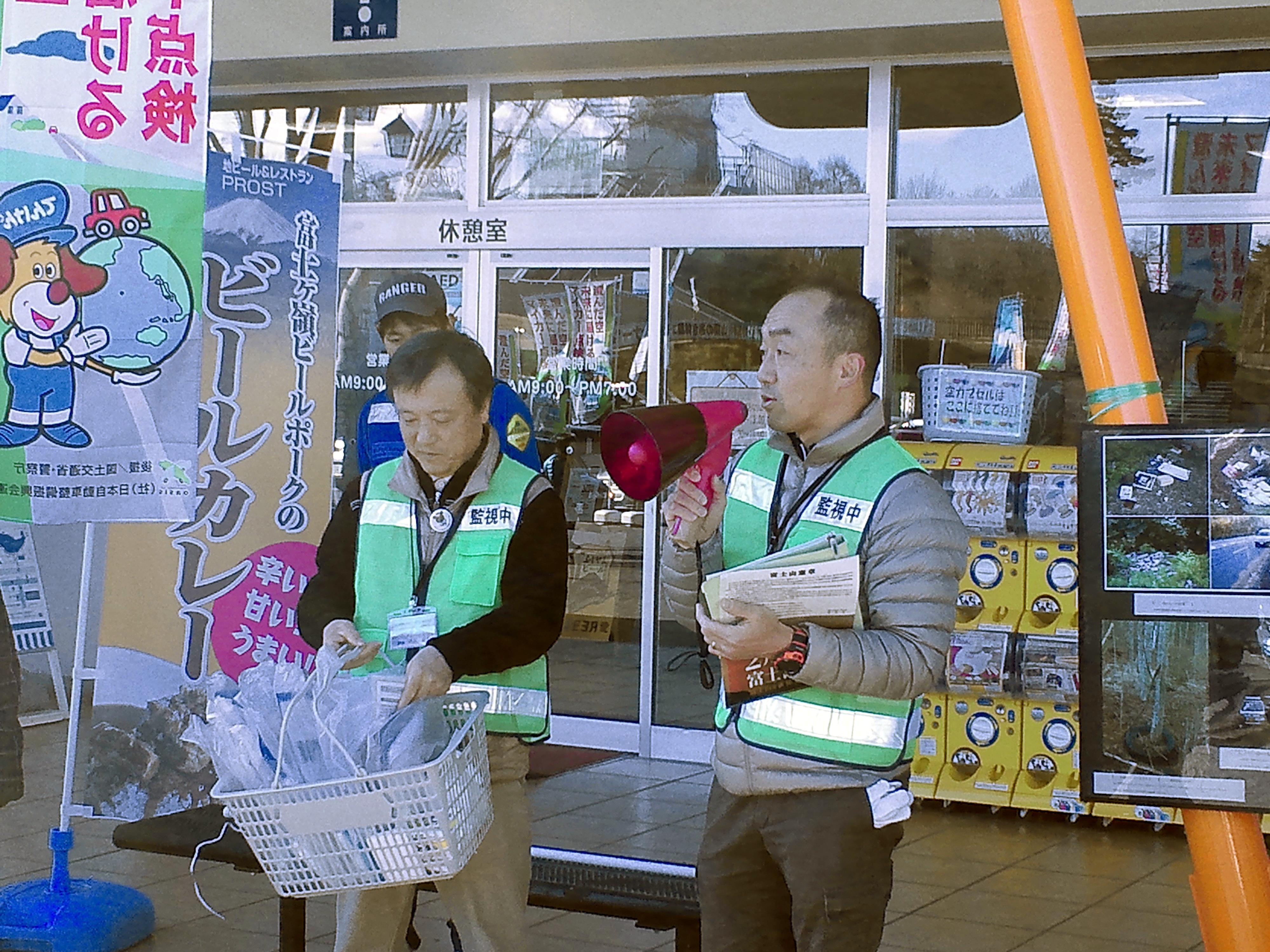 富士山麓古タイヤ不法投棄防止集中キャンペーン!