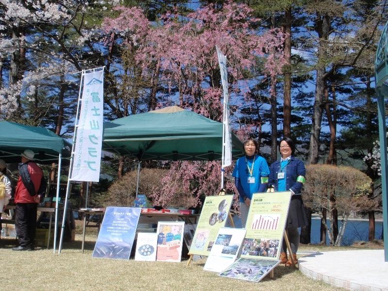 さくら祭り会場で活動PR @河口湖畔富士ビューホテル