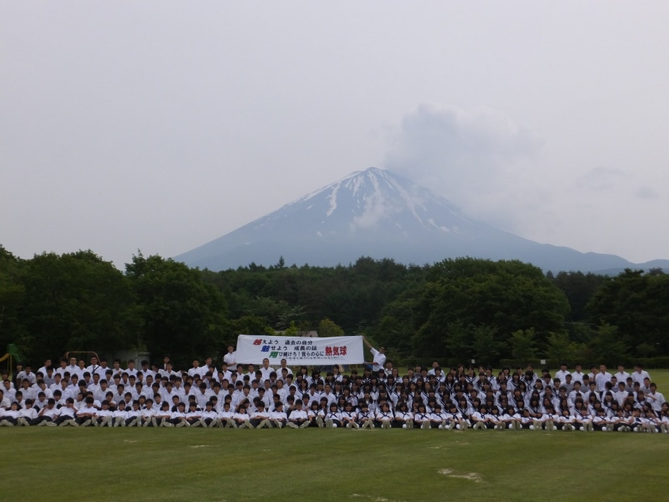愛知県豊田市立高橋中学校3年生が富士山に未来への決意表明