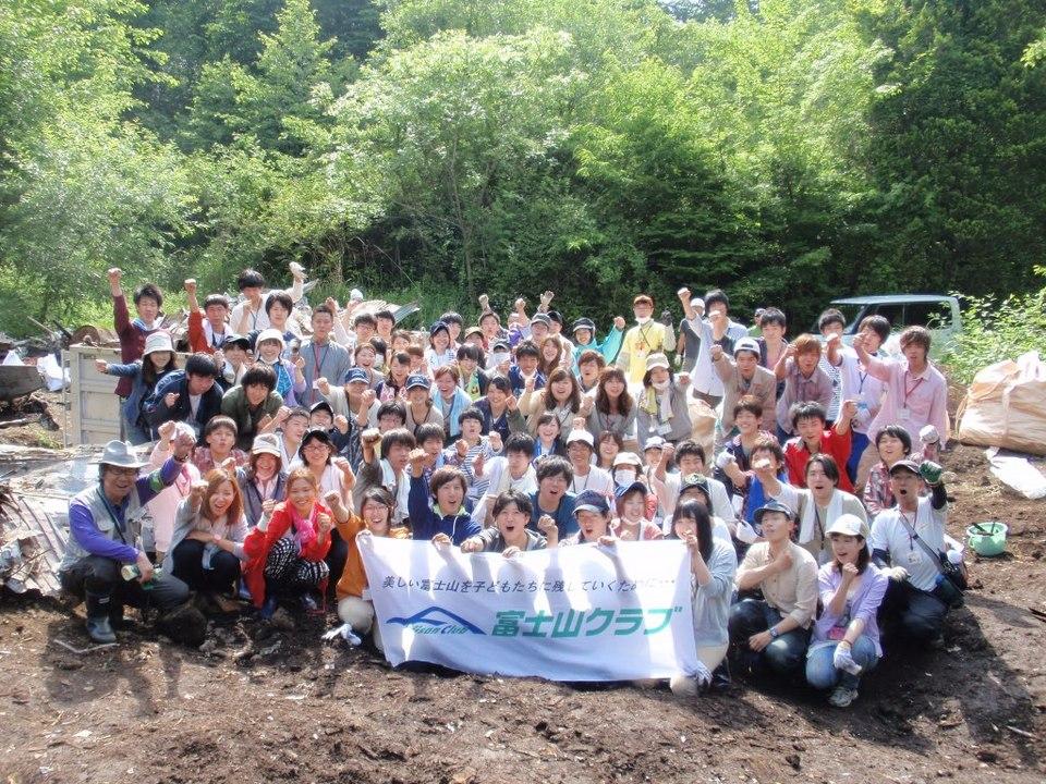 東洋大学学生ボランティアセンターの皆様、鳴沢村産業廃棄物不法投棄現場で奮戦!