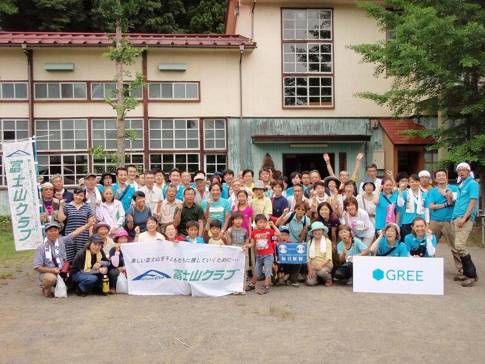 毎日新聞社「富士山クリーンツアー」第二弾開催!!
