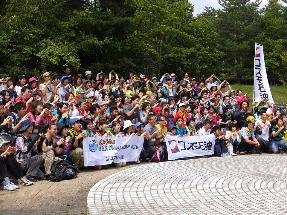 コスモ アースコンシャス アクト クリーン・キャンペーン in Mt.FUJI Day-1