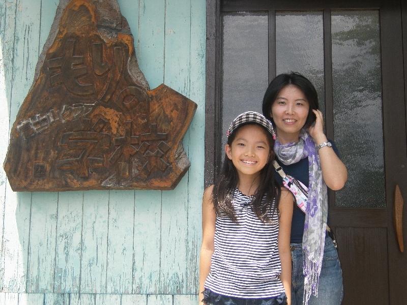 夏休みの自由研究で、富士山を調べに!