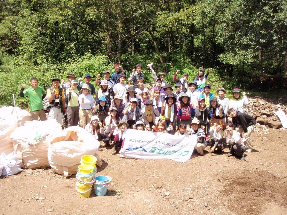 「地球の歩き方」の旅 富士山清掃活動を実施しました!