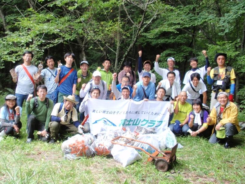 2013Mt.FUJIエコサイクリング クリーン&ブース&フォーラム!