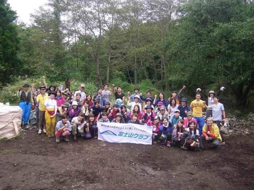 「地球の歩き方」の旅 富士山清掃活動【最終回】を実施しました!