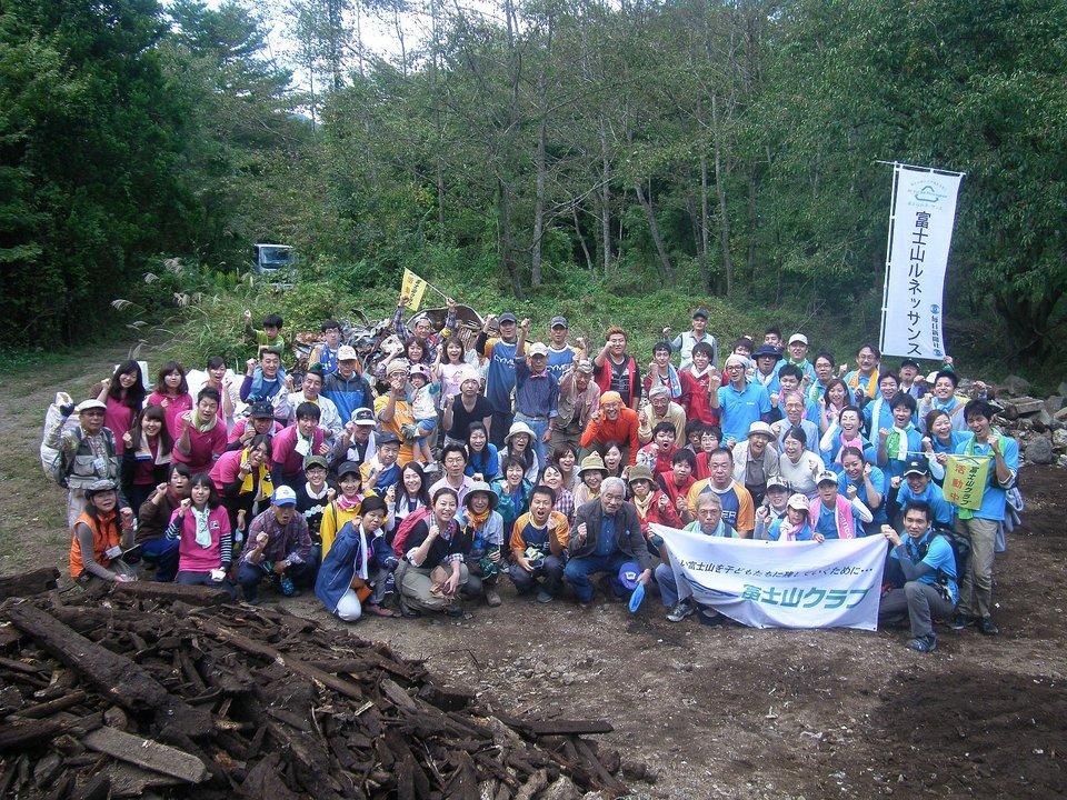 毎日新聞社「富士山クリーンツアー」第三弾開催!!