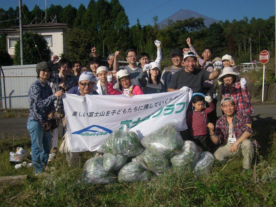 株式会社富士通システムズ・ウエスト のみなさんと、トレッキング&外来生物駆除活動を 実施しました!!