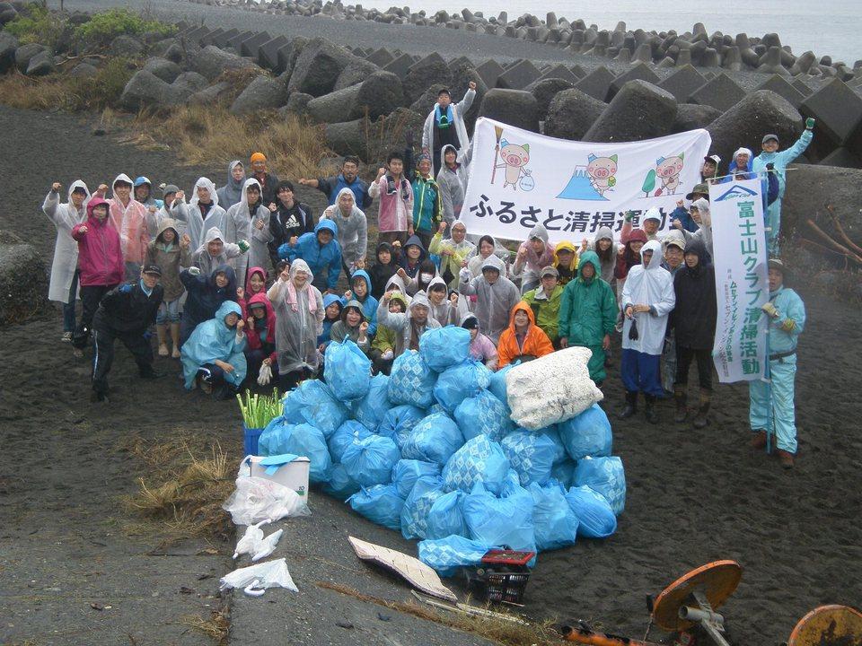 10月の定例クリーン活動を行いました!ふるさと清掃運動会共催です!!