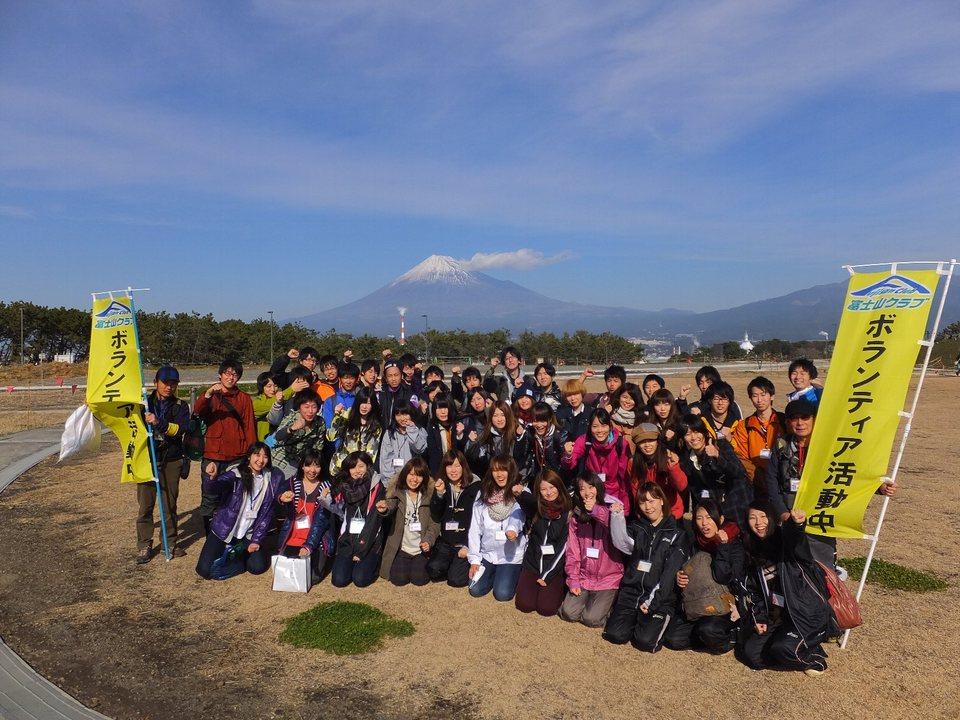 東洋大学ボランティアセンターのみなさんと清掃活動を実施しました!