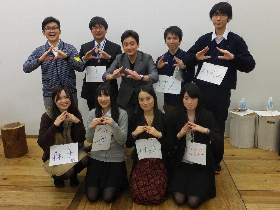 富士山の日フォーラム2014を開催しました!!