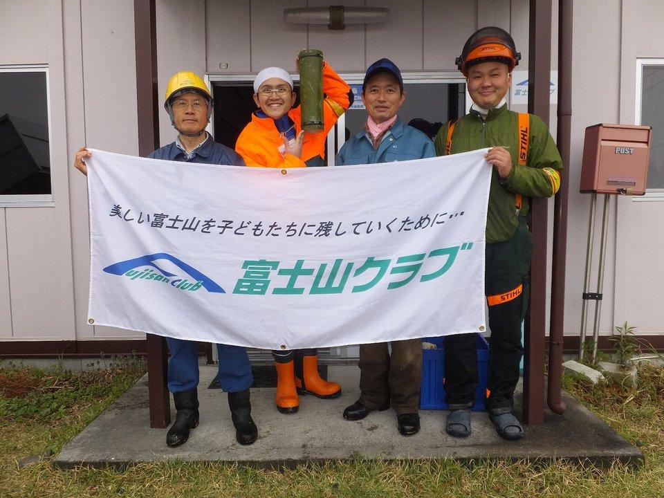 2014年度の竹林整備活動がスタート!!