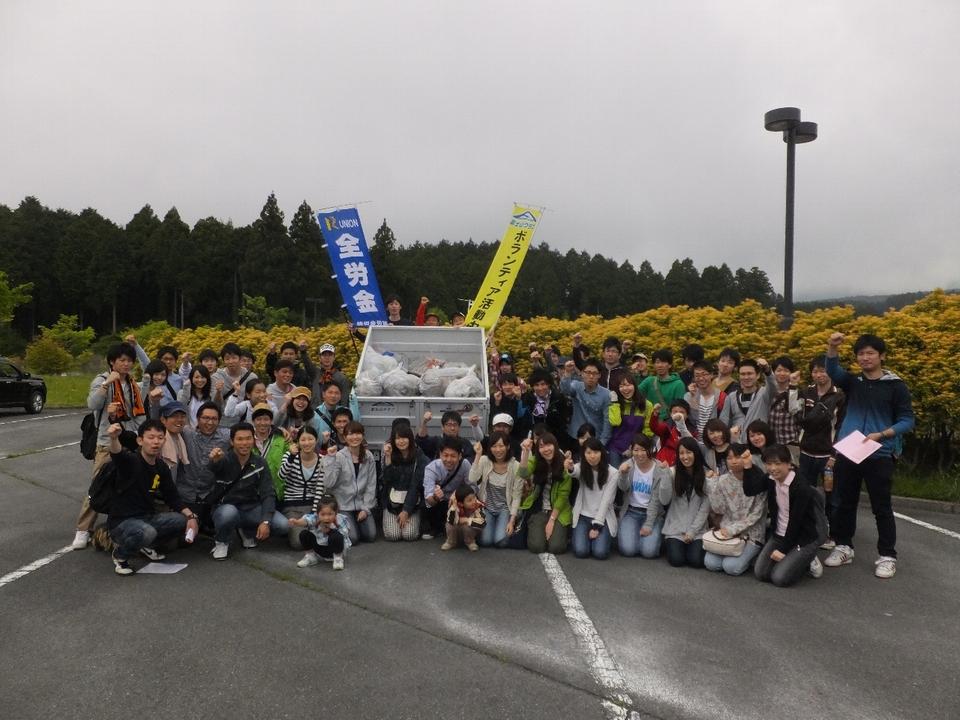 静岡県労働金庫労働組合のみなさんと清掃活動を実施しました!