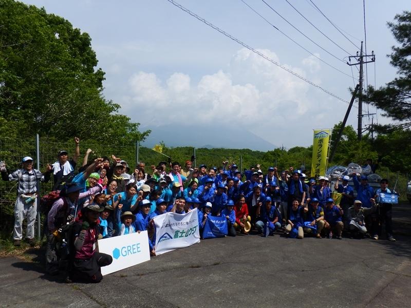 今年も始動!毎日新聞社主催「富士山クリーンツアー2014」
