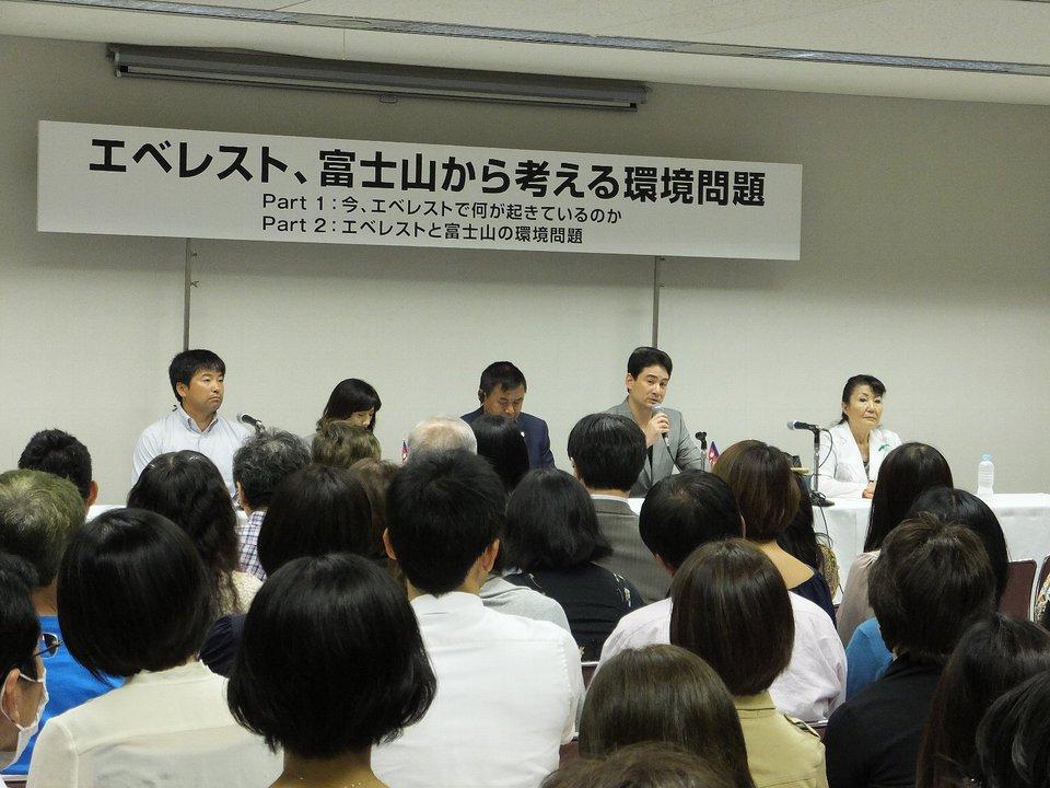 シンポジウム「エベレスト、富士山から考える環境問題」開催されました!!