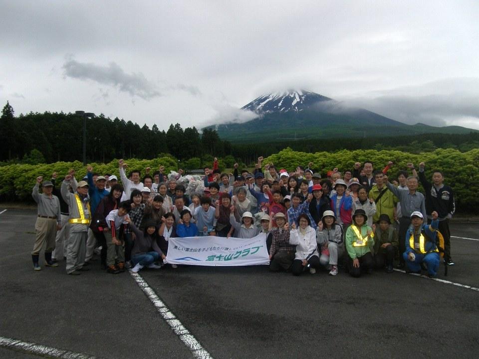 富士地域労働者福祉協議会のみなさんと清掃活動を実施しました!