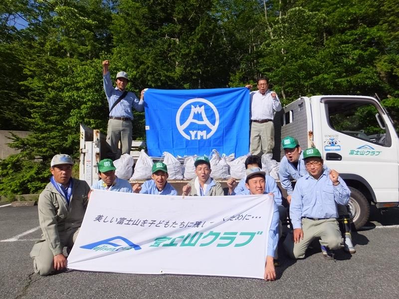 株式会社青山製作所の皆様と清掃活動を行いました!