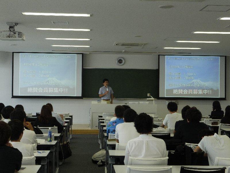 亜細亜大学国際関係学部で講義しました!!