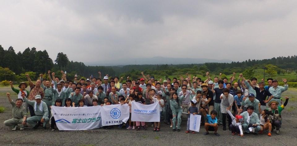 日本工営株式会社のみなさんと清掃活動を実施しました!