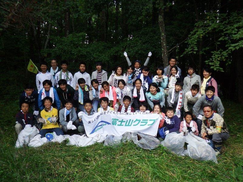 世田谷区立尾山台中学校の皆様と清掃活動を実施致しました!