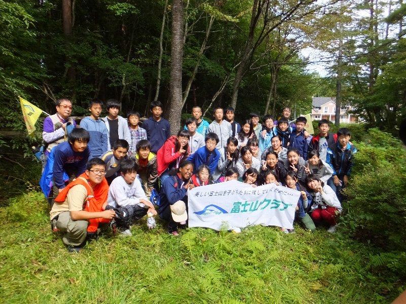 世田谷区立砧中学校1年生の皆様と一緒に清掃活動を行いました!