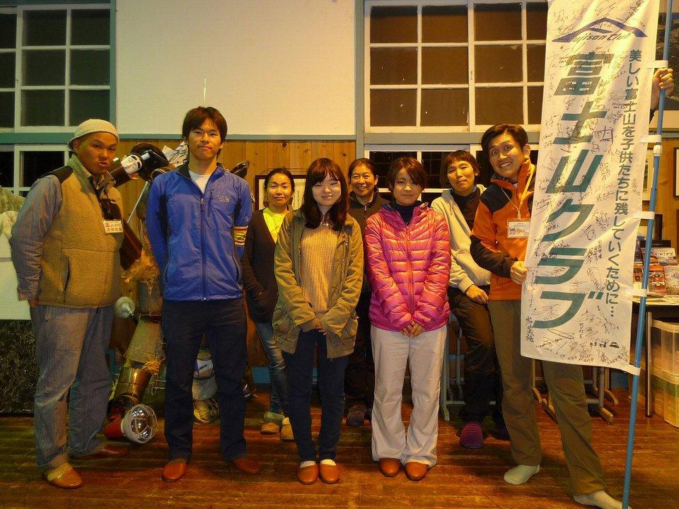 卒論やゼミレポートのヒアリングに富士山クラブを活用しましょう!!