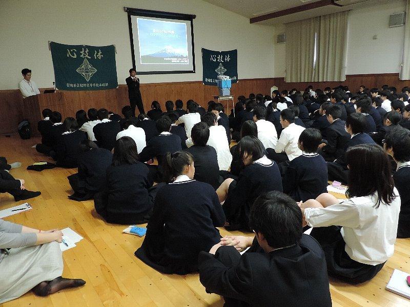 静岡県立裾野高等学校で講演してきました!!