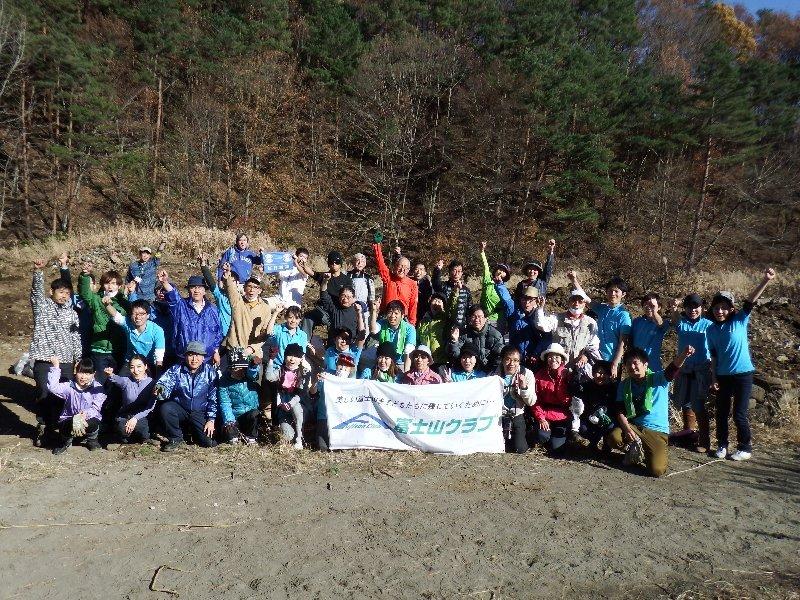 【今年度最終回】毎日新聞社主催「富士山クリーンツアー2014」が開催されました!