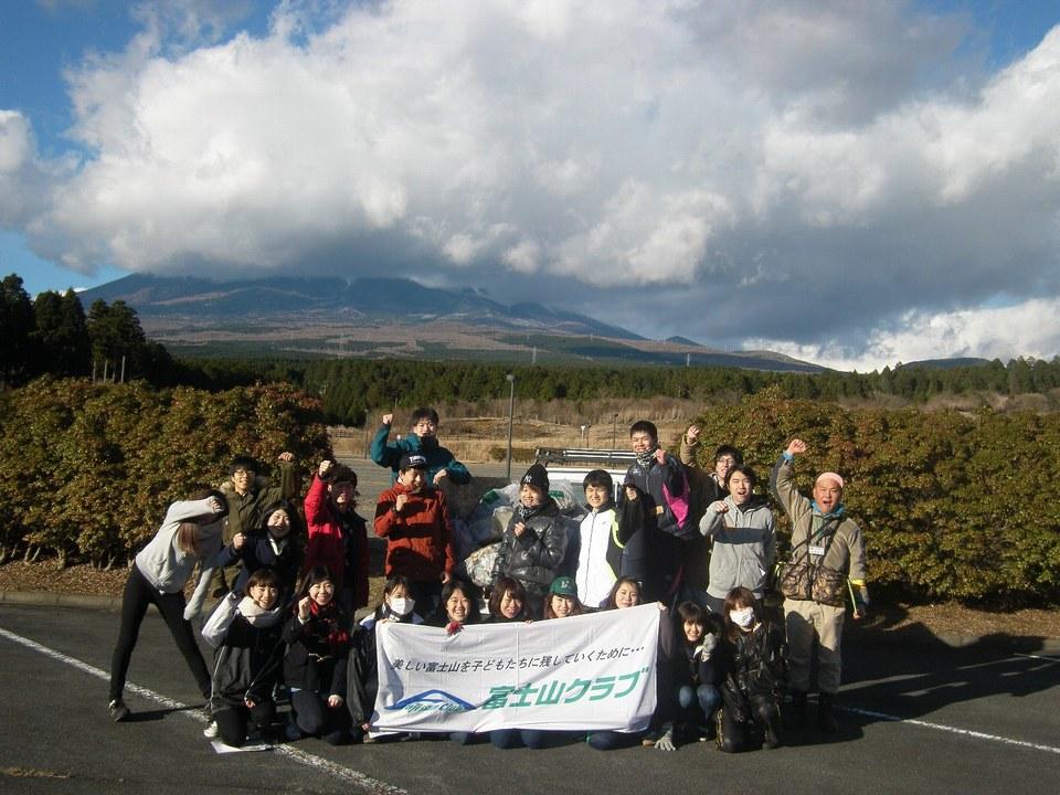東洋大学学生ボランティアセンターのみなさんと年内最後の清掃活動を実施!