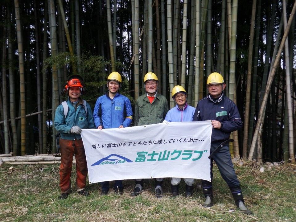 3月の竹林整備活動を実施しました。