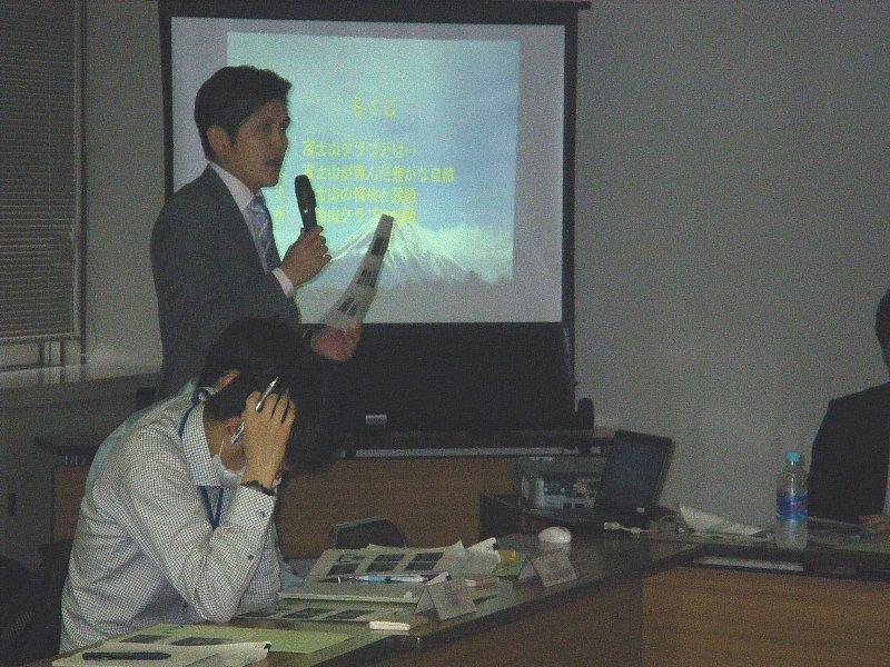 第15回富士山麓不法投棄防止ネットワーク推進会議に出席。