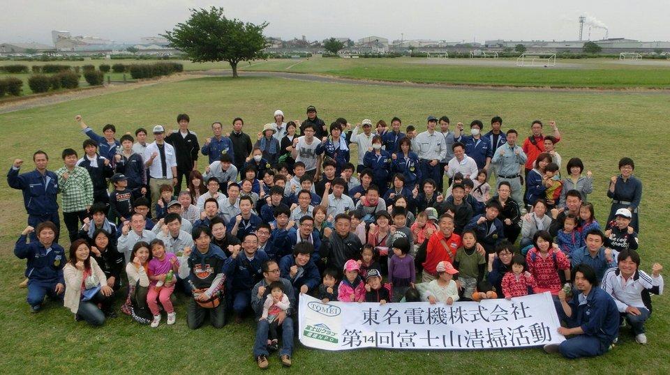東名電機株式会社が富士川河川敷で清掃活動実施!!