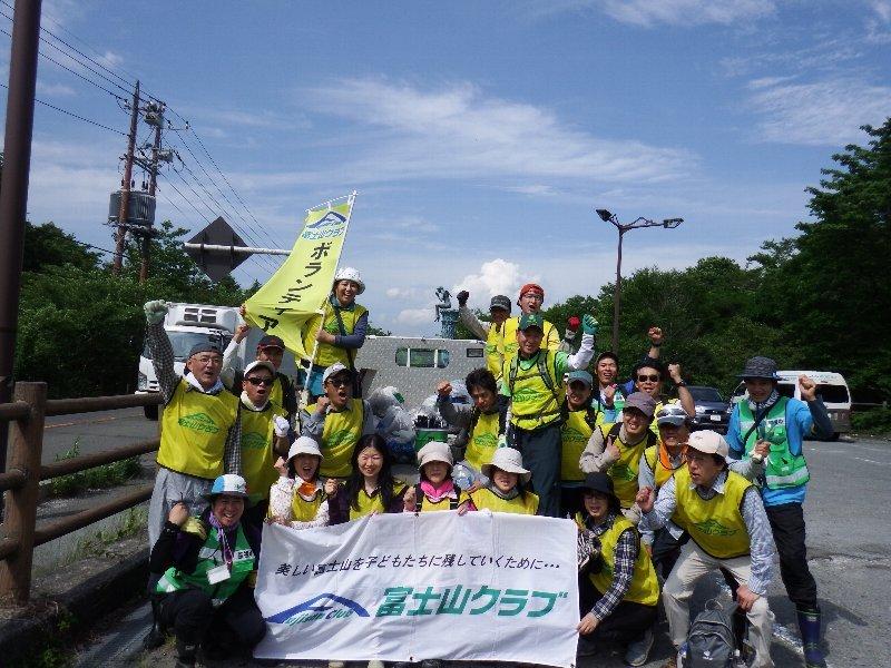 5月30日は「ごみゼロの日」! 静岡・山梨両県同時清掃を実施しました!