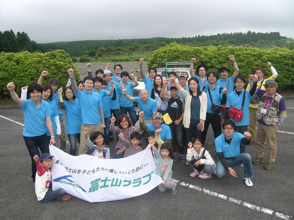 株式会社パーキンエルマージャパンのみなさんと富士山清掃実施!!