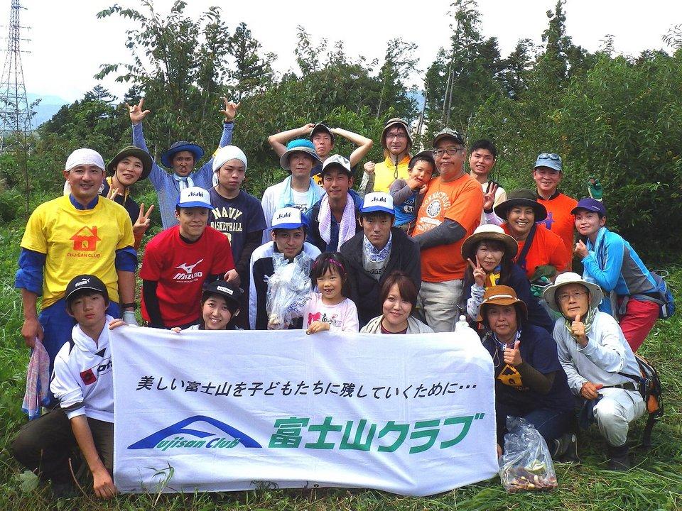シルバーウィーク初日は富士山育樹活動2015Final でした!