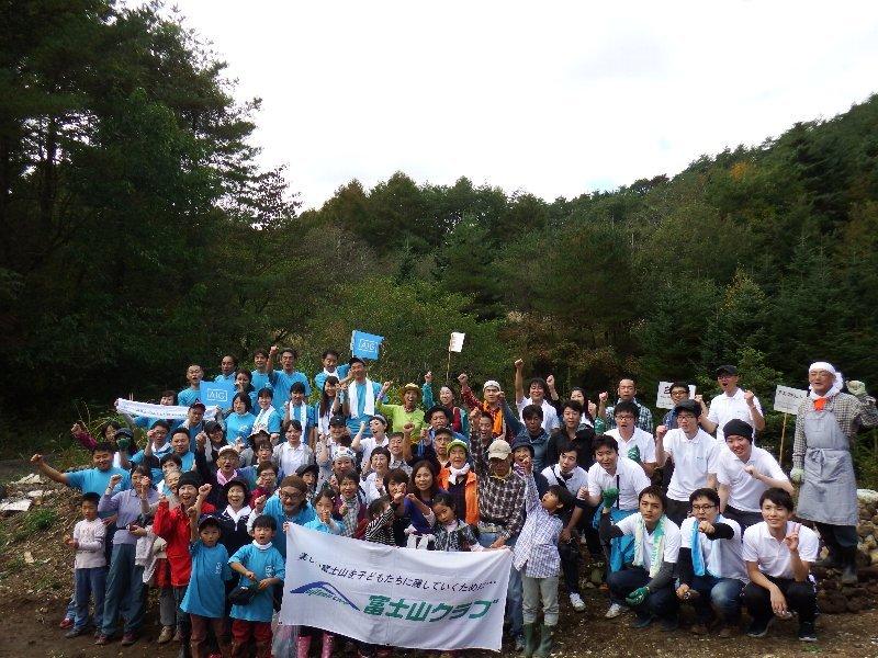 毎日新聞社主催 第4回富士山クリーンツアー