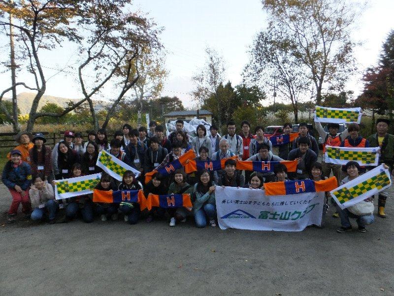 法政大学市ヶ谷ボランティアセンター&関西大学ボランティアセンター、2回目のコラボ活動は富士山清掃!