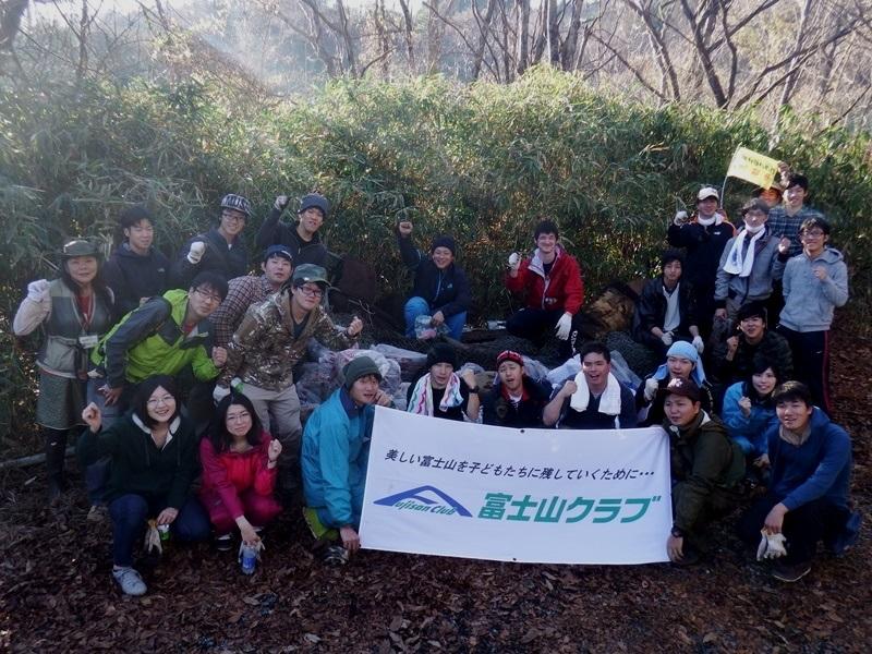 関東電気保安協会 労働組合様と清掃活動を行いました!!