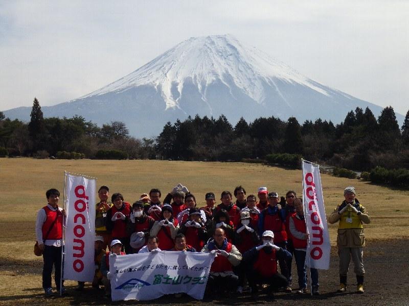 株式会社ドコモCS東海静岡支店のみなさんと清掃活動を実施しました!