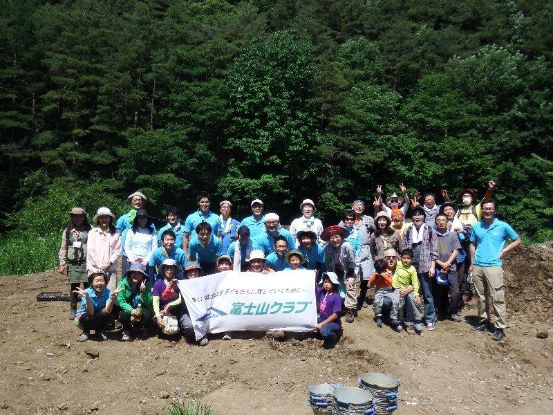毎日新聞社主催「富士山クリーンツアー2016」が開催されました!