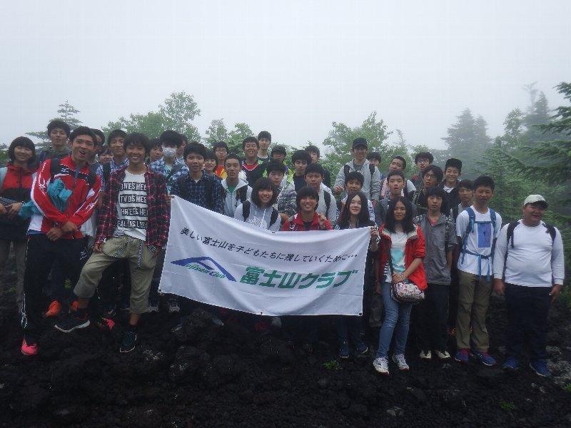 神奈川県立生田高等学校 自然科学コース1年生のみなさんが富士山で野外学習